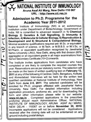 PhD Programme (National Institute of Immunology (NII Delhi))