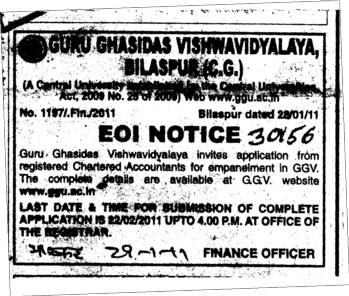 EOI Notice (Guru Ghasidas University)