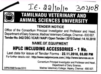 HPLC including Accessories (Tamil Nadu Veterinary And Animal Sciences University TANUVAS)