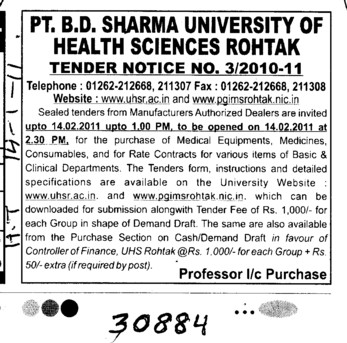 Purchase of Medical Equipments (Pt BD Sharma University of Health Sciences (BDSUHS))