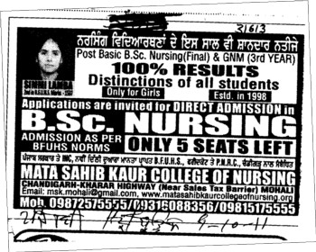 BSc Nursing Course (Mata Sahib Kaur College of Nursing)