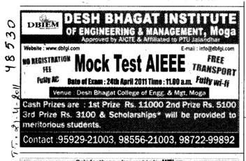 Mock Test AIEEE 2011 (Desh Bhagat Institute of Engineering and Management)