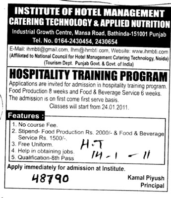 Hotel and Hospitality Management punjab college fa subjects