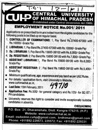 Librarian and Assistant Registrar etc (Central University of Himachal Pradesh)
