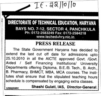 Last cut off date for admission (Directorate of Technical Education Haryana)