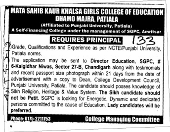 Principal required (Mata Sahib Kaur Khalsa Girls College of Education)