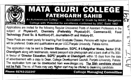 Assistant Professor in Physics and Chemistry etc (Mata Gujri College)