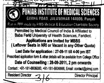 Few seats left in MBBS Course (Punjab Institute of Medical Sciences (PIMS))