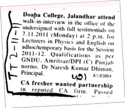 Lecturer of Physics and Chemistry etc (Doaba College)