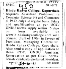 Assistant Professor on regular basis (Hindu Kanya College)