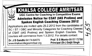 Coaching classes of CSAT (Khalsa College)