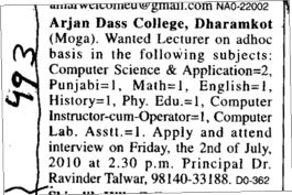 Lecturer on adhoc basis (Arjan Dass College Dharamkot)