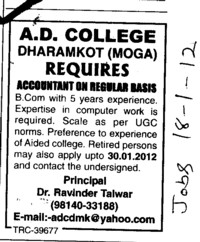 Accountant on regular basis (Arjan Dass College Dharamkot)