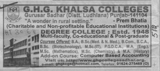 BA BSc BCA and PGDCA etc (GHG Khalsa College)