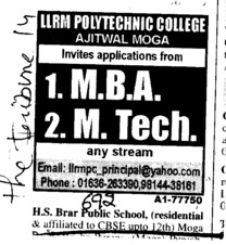 MTech and MBA Course (Lala Lajpat Rai Memorial Polytechnic College)
