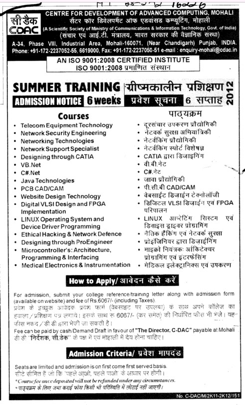 Summer Training (Centre for Development of Advanced Computing)