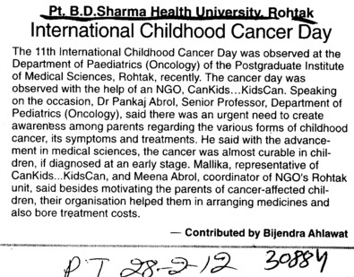 International Chilhood Cancer Day (Pt BD Sharma University of Health Sciences (BDSUHS))