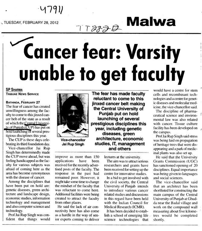 Cancer fear varsity unable to get faculty (Central University of Punjab)