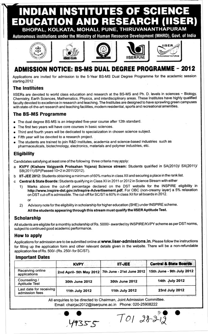 BS and MS Dual degree Programme 2012 (Indian Institute of Science Education and Research (IISER))