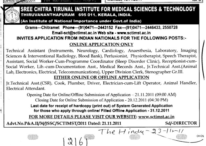 Technical Assistant and Social worker etc (Sree Chitra Tirunal Institute For Medical Sciences and Technology)
