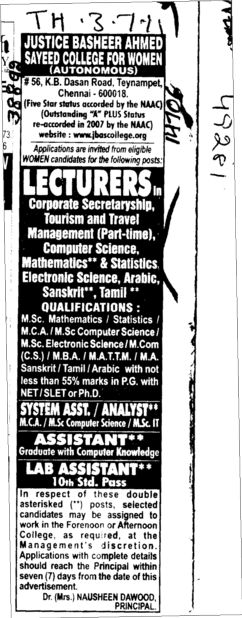Lecturer required (Justice Basheer Ahmed Sayeed Womens College)