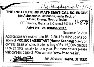 Project Assistant required (Institute of Mathematical Sciences)