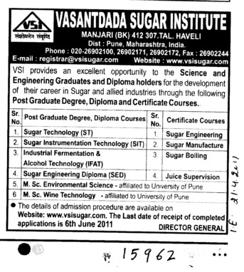 Diploma in Sugar Technology and Sugar Instrumentation Technology etc (Vasantdada Sugar Institute (VSI))