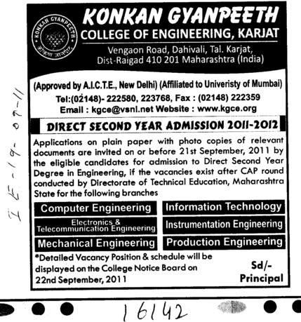 Second year Admission in BTech (Konkan Gyanpeeth College of Engineering)