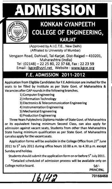 Few seats left in BTech (Konkan Gyanpeeth College of Engineering)