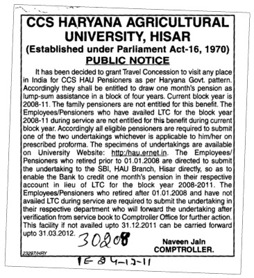 Public Notice related the Pensions (Ch Charan Singh Haryana Agricultural University (CCSHAU))