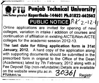 Opening of new Colleges (Punjab Technical University PTU)