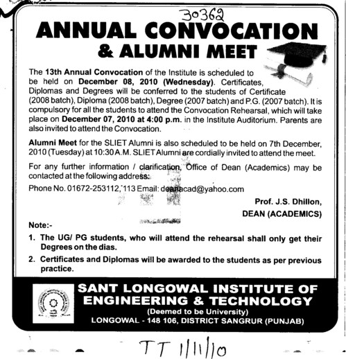 Annual Convocation and Alumni Meet (Sant Longowal Institute of Engineering and Technology SLIET)