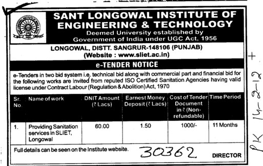Providing Sanitation Services in SLIET Longowal (Sant Longowal Institute of Engineering and Technology SLIET)