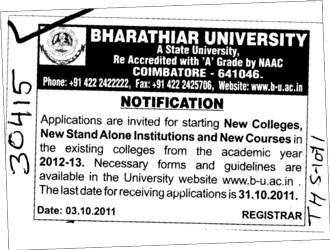 New Colleges,New Stand Alone Institutions and New Courses (Bharathiar University)