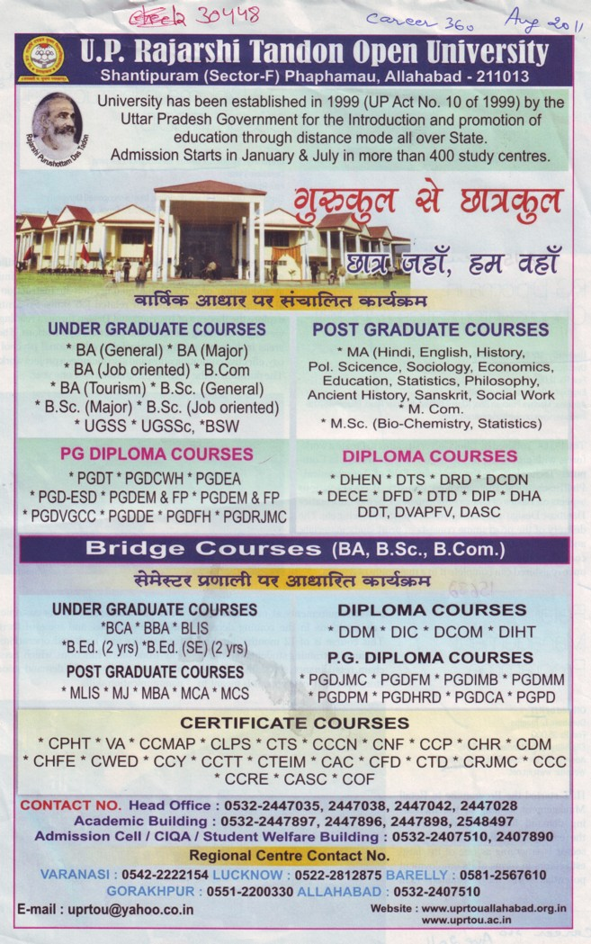 Post Graduate Courses (Uttar Pradesh Rajarshi Tandon Open University (UPRTOU))