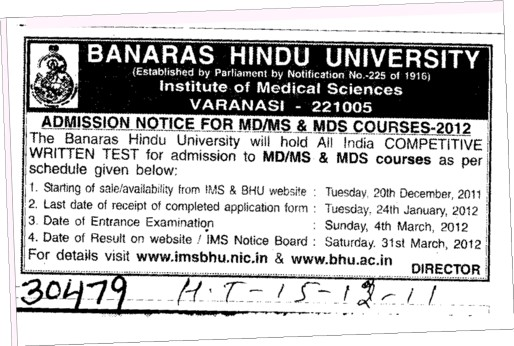 MD MS and MDS Courses (Banaras Hindu University)