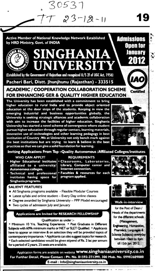 Dean required (Singhania University)