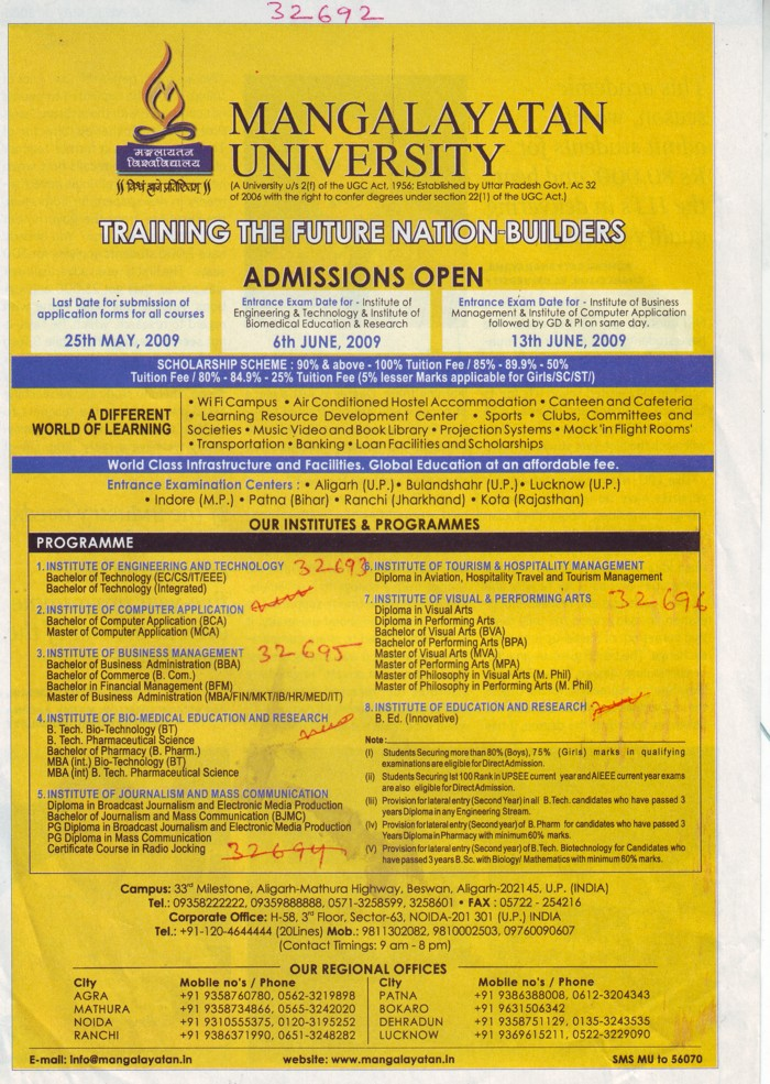 BTech and MBA Programmes etc (Mangalayatan University)