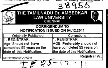 Registrar required (Tamilnadu Dr Ambedkar Law University (TDALU))