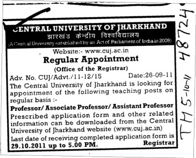 Professor Assistant Professor and Associate Professor (Central University of Jharkhand)