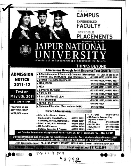 BTech MBA and MCA Programmes (Jaipur National University)