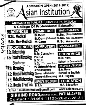 PGDCA BSc Medical and BCA etc (Asian Institution)