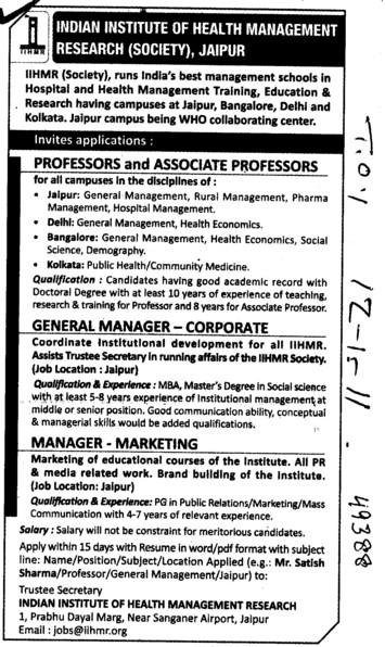Professor and Assistant Professor (Indian Institute of Health Management Research (Society))
