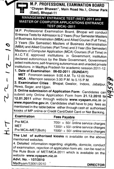 Master of Computer Applications Entrance Test 2011 (MP Professional Examinational Board)