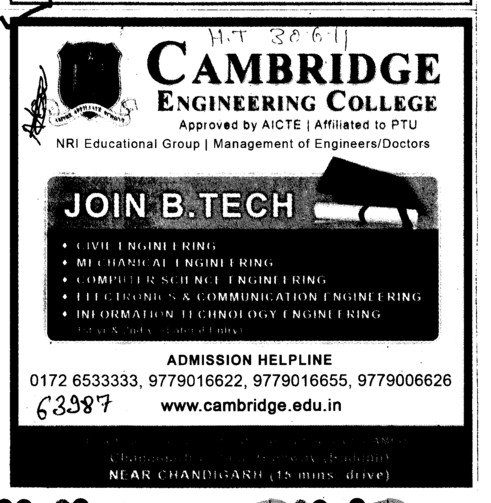 BTech in all trades (Cambridge Engineering College)