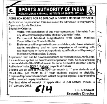 PG Diploma in Sports Medicine (Netaji Subhas National Institute of Sports (NIS))