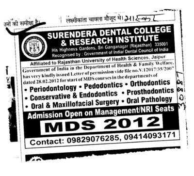 MDS 2012 (Surendera Dental College & Research Institute)