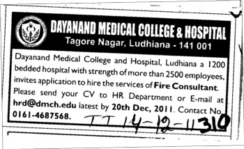 Fire Consultant (Dayanand Medical College and Hospital DMC)