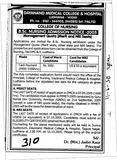 Management quota seats in BSc Nursing (Dayanand Medical College and Hospital DMC)
