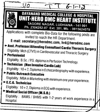 Asstt Professor and ECG Technician etc (Dayanand Medical College and Hospital DMC)